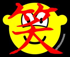 Chinees karakter buddy icon