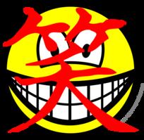 Chinees karakter smile